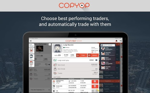 Copyop screenshot